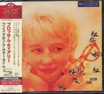 Blossom Dearie - Once Upon A Summertime [SHM-CD] (Japan Import)