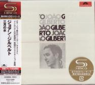 Joao Gilberto - Joao Gilberto [Limited Release] (Japan Import)