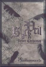 Phantasmagoria - Black-Veil Before Christmas [Limited Release] DVD (Japan Import)