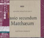 Karl Richter (conductor), Munich Bach Orchestra - J.S. Bach: Matthaus-Passion [SHM-SACD] [Limited Release] (Japan Import)