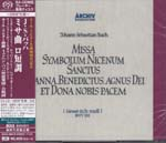 Karl Richter (conductor), Munich Bach Orchestra & Choir - J.S. Bach: Mass in B Minor [SHM-SACD] [Limited Release] (Japan Import)