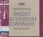 Karl Richter (conductor), Munich Bach Orchestra & Choir - J.S. Bach: Johannes-Passion [SHM-SACD] [Limited Release] (Japan Import)