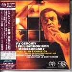 Valery Gergiev (conductor), Wiener Philharmoniker - Mussorgsky: Pictures at an Exhibition, Night on the Bare Mountain [SHM-SACD] [Limited Release] (Japan Import)