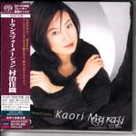Kaori Muraji (guitar) - Transformations [SHM-SACD] [Limited Release] (Japan Import)