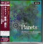 Herbert von Karajan (conductor), Vienna Philharmonic Orchestra - Holst: The Planets [SHM-SACD] [Limited Release] (Japan Import)