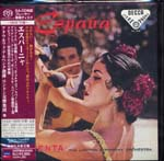 Ataulfo Argenta (conductor), London Symphony Orchestra - Espana [SHM-SACD] [Limited Release] (Japan Import)