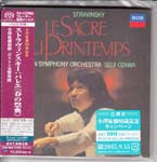 Seiji Ozawa (conductor), Boston Symphony Orchestra - Stravinsky: The Rite of Spring [Cardboard Sleeve (mini LP)] [SHM-SACD] [Limited Release] (Japan Import)