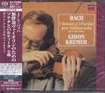 Gidon Kremer (violin) - J.S. Bach: Sonatas and Partitas for Violin Solo [SHM-SACD] [Limited Release] (Japan Import)