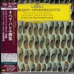 Herbert von Karajan (conductor) / Berlin Philharmonic Orchestra - Opera Ballet Music (Single Layer) [SHM-SACD] [Limited Release] [SACD] SACD (Japan Import)