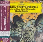 Claudio Abbado (conductor), Vienna Philharmonic Orchestra - Mahler: Symphony No. 4 [SHM-SACD] [Limited Release] (Japan Import)