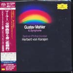 Herbert von Karajan (conductor), Berlin Philharmonic Orchestra - Mahler: Symphony No. 6 [SHM-SACD] [Limited Release] (Japan Import)