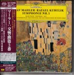 Rafael Kubelik (conductor), Symphonieorchester des Bayerischen Rundfunks - Mahler: Symphony No. 3 [SHM-SACD] [Limited Release] (Japan Import)