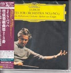 Herbert von Karajan (conductor), Berlin Philharmonic Orchestra - J.S. Bach: Orchestral Suites Nos. 2 & 3 [Cardboard Sleeve (mini LP)] [SHM-SACD] [Limited Release] (Japan Import)