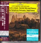 Seiji Ozawa (conductor), Boston Symphony Orchestra - Respighi: Ancient Airs and Dances [Cardboard Sleeve (mini LP)] [SHM-SACD] [Limited Release] (Japan Import)
