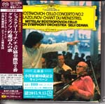 Mstislav Rostropovich (cello), Seiji Ozawa (conductor), Boston Symphony Orchestra - Shostakovich: Cello Concerto No. 2, etc. [Cardboard Sleeve (mini LP)] [SHM-SACD] [Limited Release] (Japan Import)