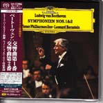 Leonard Bernstein (conductor), Vienna Philharmonic Orchestra - Beethoven: Symphonies Nos. 1 & 2 [Cardboard Sleeve (mini LP)] [SHM-SACD] [Limited Release] (Japan Import)