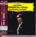 Leonard Bernstein (conductor), Vienna Philharmonic Orchestra - Beethoven: Symphony No. 3