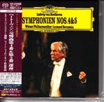 Leonard Bernstein (conductor), Vienna Philharmonic Orchestra - Beethoven: Symphonies Nos. 4 & 5 [Cardboard Sleeve (mini LP)] [SHM-SACD] [Limited Release] (Japan Import)