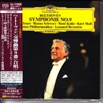Leonard Bernstein (conductor), Vienna Philharmonic Orchestra - Beethoven: Symphony No. 9