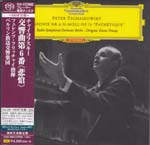 Ferenc Fricsay (conductor), Radio Symphonie-Orchester Berlin - Tchaikovsky: Symphony No. 6