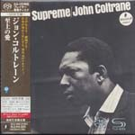John Coltrane - A Love Supreme [Limited Release] [SHM-SACD] SACD (Japan Import)