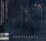 Nega - quadrangle [Limited Release] (Japan Import)