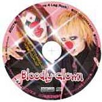 Bloodly-clown - Death Pantomimer [Limited Release] (Japan Import)