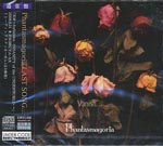 Phantasmagoria - Vanish... [Regular Edition] (Japan Import)
