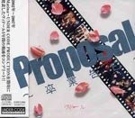 Vidoll - Proposal - Sotsugyo Hakusho (Japan Import)
