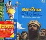 Monty Python - MONTY PYTHON AND THE HOLY GRAIL [Limited Release] DVD (Japan Import)