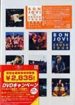Bon Jovi - Crush 2000 Tour Live In Zurich [Limited Release] DVD (Japan Import)