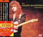 Yngwie J. Malmsteen - Yngwie Malmsteen Video Collection [Limited Release] DVD (Japan Import)