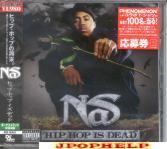 NAS - Hip Hop Is Dead [Limited Pressing] (Japan Import)