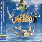 Mcfly - Motion In The Ocean  (Japan Import)