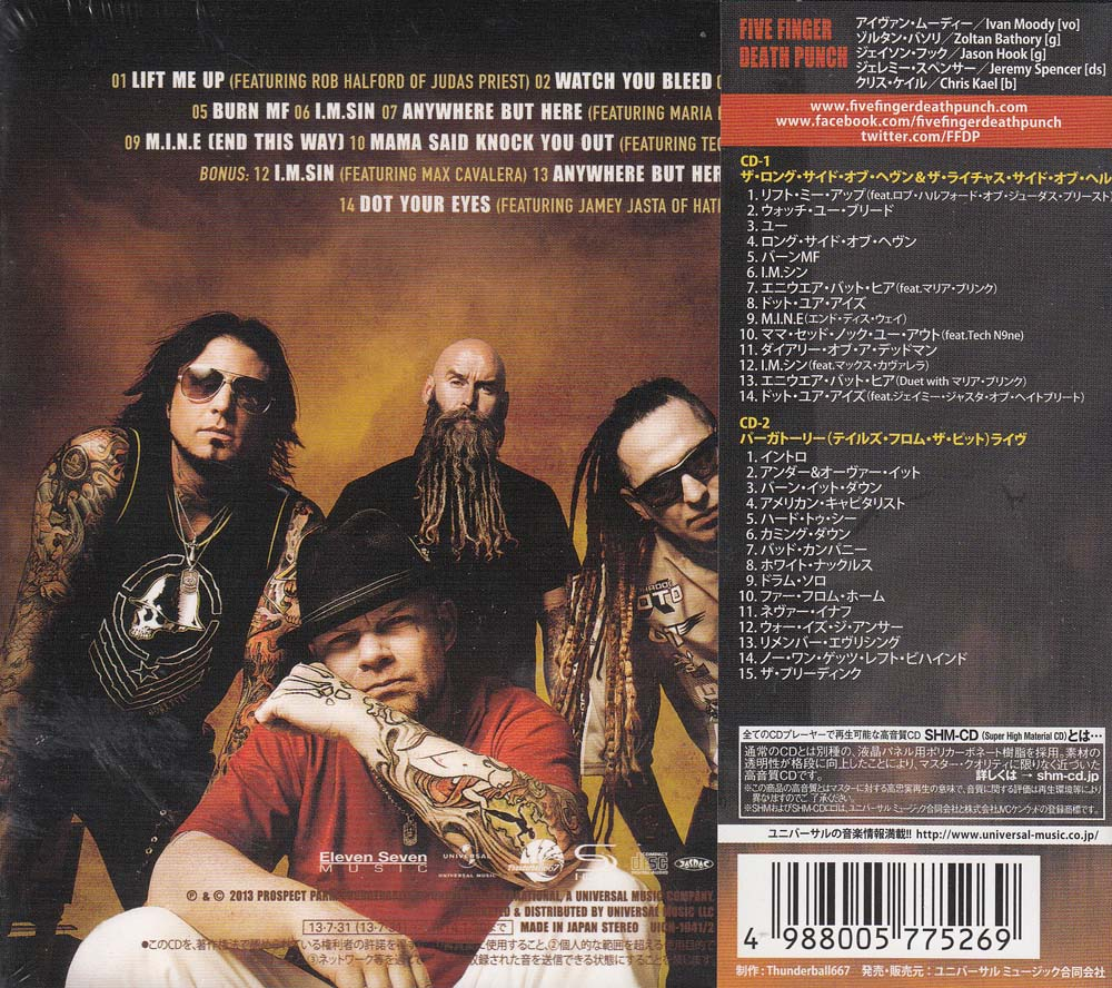 Five Finger Death Punch  American Capitalist CD Album