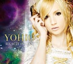YOHIO - REACH the SKY Deluxe Edition [SHM-CD] [w/ DVD, Limited Edition] (Japan Import)