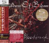 Children of Bodom - Bloodrunk [SHM-CD] [w/ DVD, Limited Edition] (Japan Import)