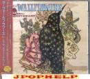 Wallflowers - REBEL, SWEETHEART (Japan Import)