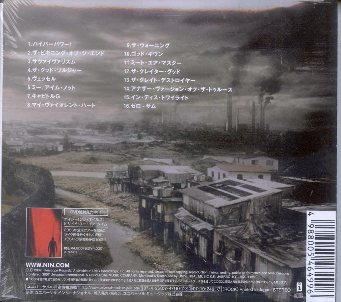 JPOPHelp.com: Nine Inch Nails - Year Zero (Japan Import): CD Album ...
