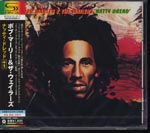 Bob Marley & The Wailers - Natty Dread +1 [SHM-CD] (Japan Import)
