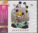 QUEEN - Innuendo [SHM-CD] [Regular Edition] (Japan Import)