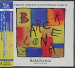 Freddie Mercury/Montserrat Caballe - Barcelona Orchestra Version [SHM-CD] [Regular Edition] SHMCD (Japan Import)