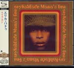 Erykah Badu - Mama's Gun [SHM-CD] (Japan Import)