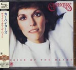 Carpenters - Voice Of The Heart [SHM-CD] (Japan Import)