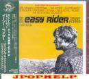 V.A. - Easy rider - Original Soundtrack Remanster Editon (Japan Import)