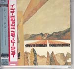 Stevie Wonder - Innervisions [Cardboard Sleeve (mini LP)] [SHM-CD] [Limited Release] (Japan Import)