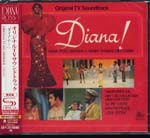 Original Soundtrack - Diana! [SHM-CD] [Limited Release] SHMCD (Japan Import)