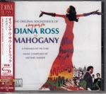 Original Soundtrack - Mahogany [SHM-CD] [Limited Release] SHMCD (Japan Import)