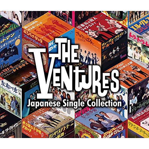 The Ventures - Ventures Japanese Single Collection  5SHM-CD+1CD-ROM    Limited Release  (Japan Import) 510807cad9
