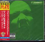 Limp Bizkit - Results May Vary [Limited Release] (Japan Import)